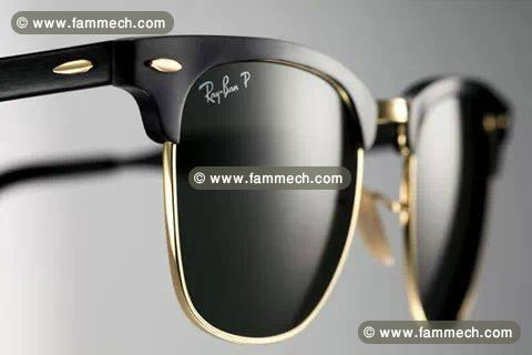 tarif lunettes ray ban